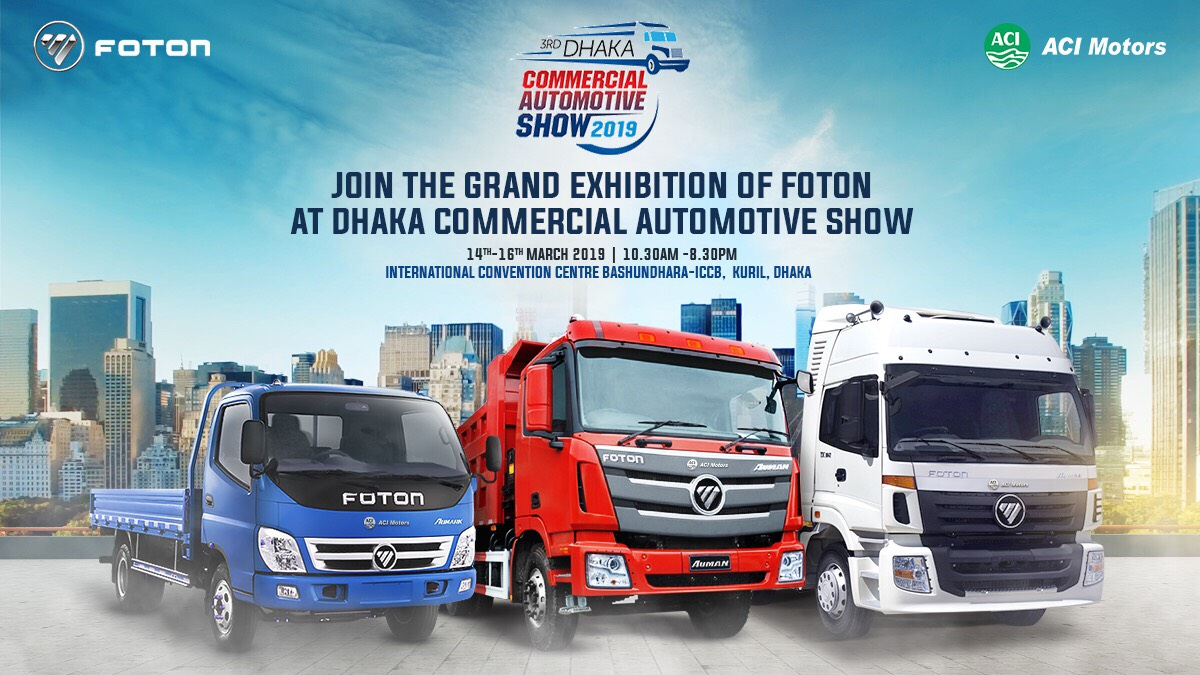FOTON on 3rd Dhaka Commercial Automotive Show 2019