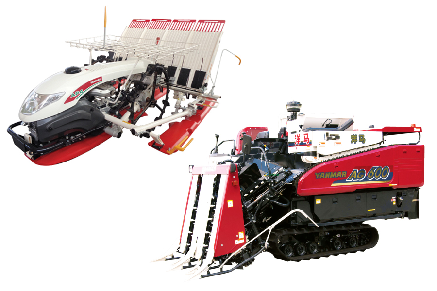 Introduced YANMAR HARVESTER & TRANSPLANTER