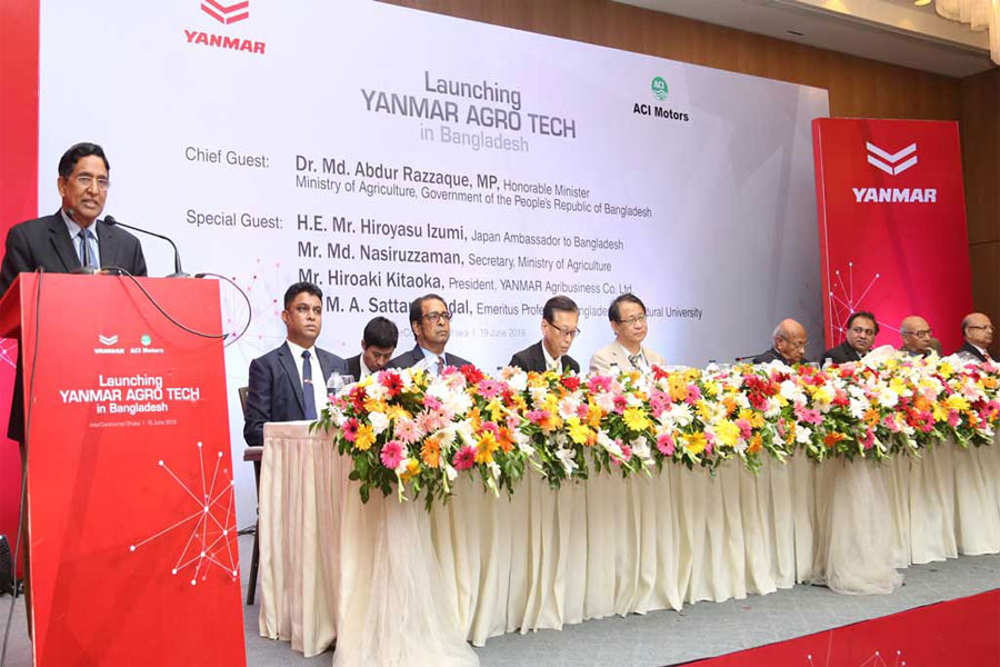 Launching of YANMAR AGRO TECH in Bangladesh